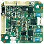 PILOTE SERVO TRINAMIC TMCM-1640 11-0025 24 V/DC 5 A USB, RS-485 1 PC(S)