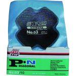 Achat - Vente Outils d'entretien de pneus
